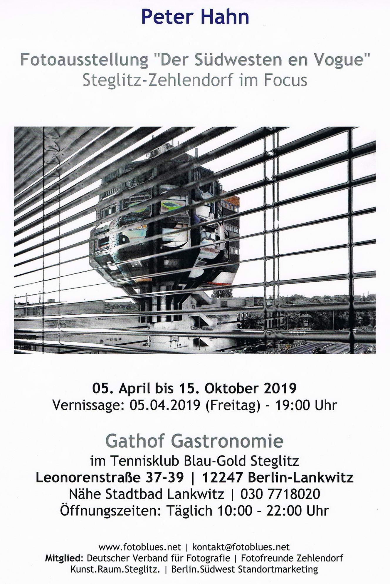 fotoblues Foto Ausstellung Gathof Gastronomie 05.04. 15.10.2019 Peter Hahn konv1a