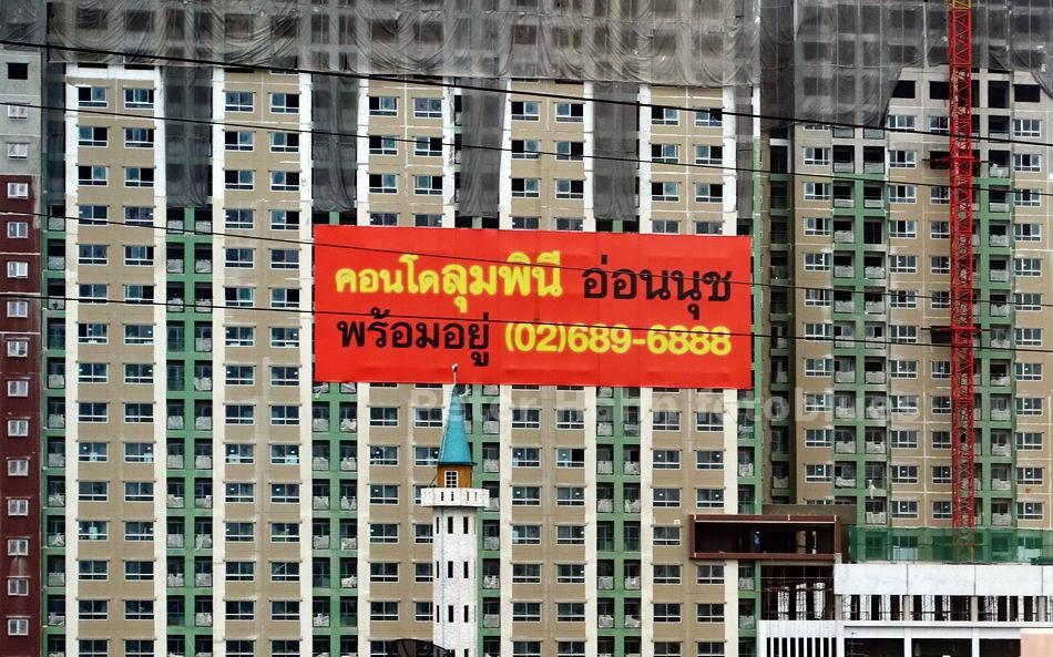 BANGKOK - THAILAND - WOHNHAUS