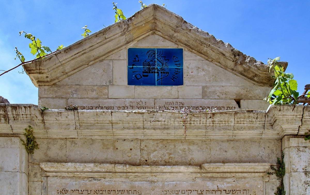 CHANIA - KRETA-CRETE - GRIECHENLAND-GREECE - SYNAGOGE